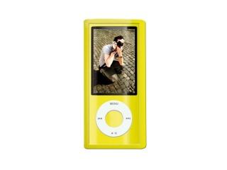 Ochranný silikový kryt iPod NANO 5 - žlutý