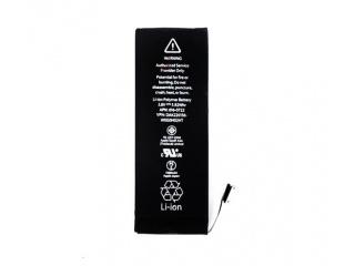 baterie pro iPhone 5S Baterie 1560mAh Li-Pol